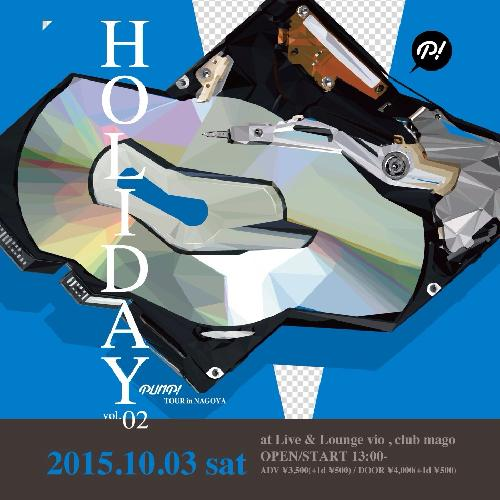 最高のポップミュージックを! 名古屋「HOLIDAY vol.02」に豪華出演陣
