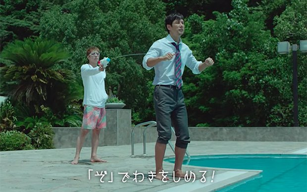 西島秀俊×GACKT、イケメン二人がプールで語るお金持ち入門がなんだかカワイイ!