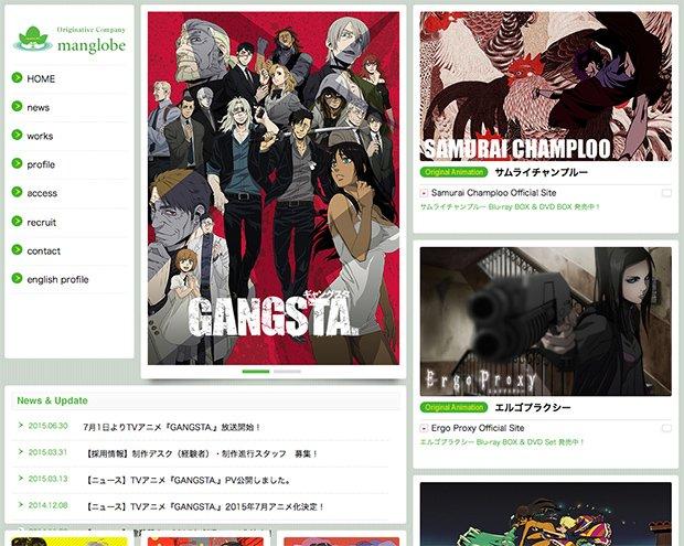 アニメ制作会社マングローブ倒産の噂 公式サイトにアクセスできず