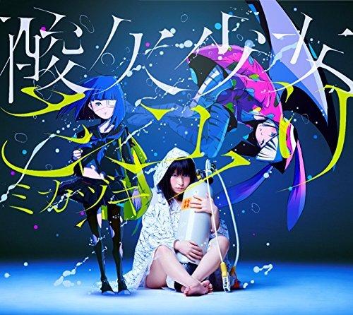 ミカヅキ(初回生産限定盤)(DVD付) Single, CD+DVD, Limited Edition