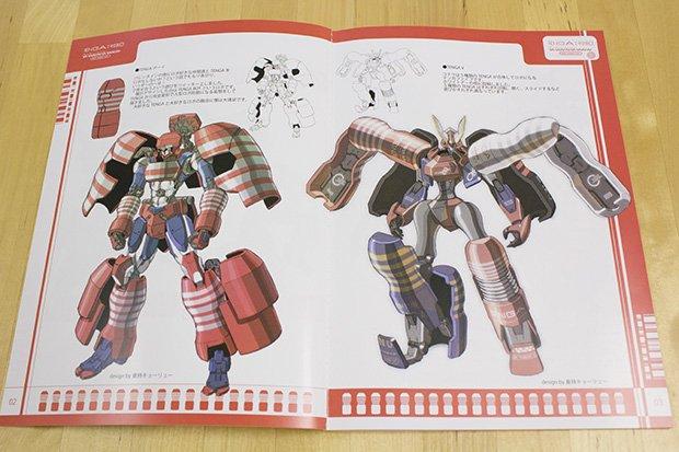 「コミケ88」TENGAロボ公認イラスト集をゲット! やはり爆ポップ…!