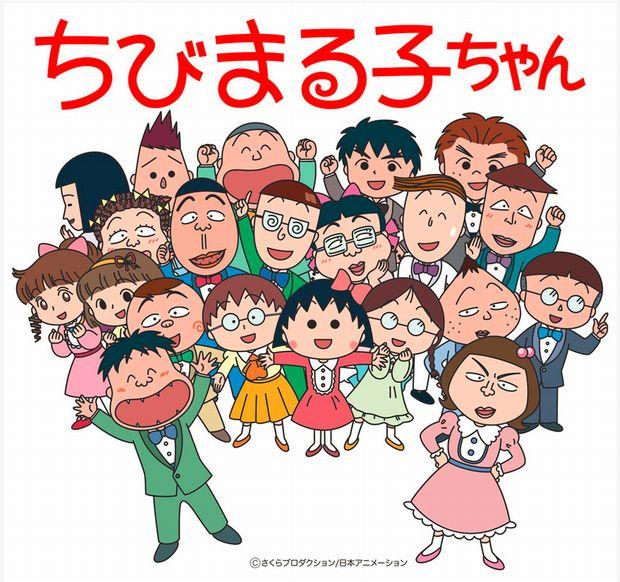 アニメ放送25年を振り返るちびまる子ちゃん展レア映像の公開も Kai