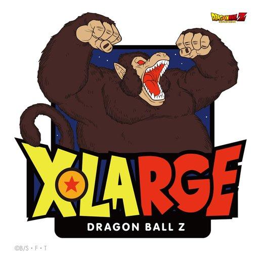 ゴリラが大猿に変身!  XLARGEとドラゴンボールの超ウホッてるコラボT