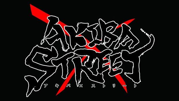アニソンダンスの頂点「アキバ×ストリート」決勝戦に豪華アーティスト