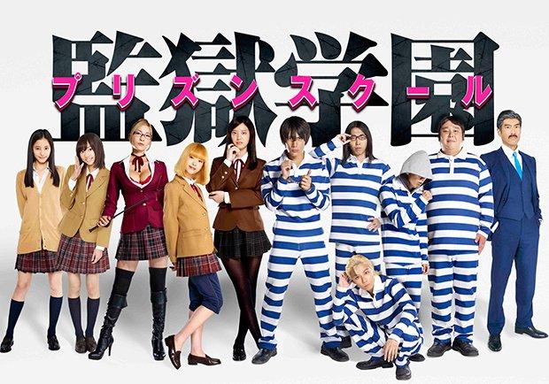 ドラマ「監獄学園」のキャストついに発表! 個性あふれる美男美女が集結