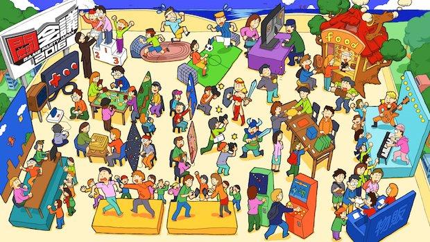 ゲームの祭典「闘会議2016」新発表まとめ 賞金総額5000万の大会も