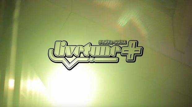 kzとやのあんなが再びタッグ 新ユニット「livetune+」始動