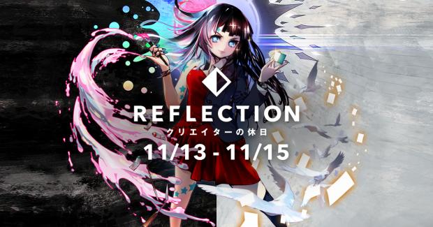 DeNA×パートナー企業のクリエイター70名が個を表現「REFLECTION」展