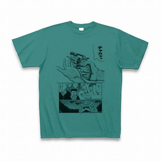 松本大洋『青い春』全ページがTシャツに! 「青春とはやはり青いのだ」