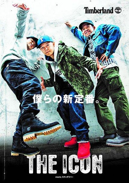アイコンキャンペーン「THE ICON」オリジナルポスター