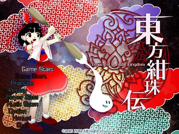 ニコ生で「東方Project」20周年記念飲み会 ゲームと音楽と大量の酒!?