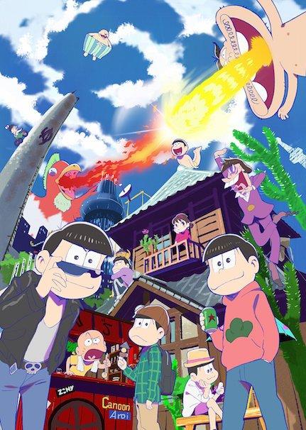 『おそ松さん』第3話もBD・DVD収録内容を変更 問題となったのはあのパロディ…?