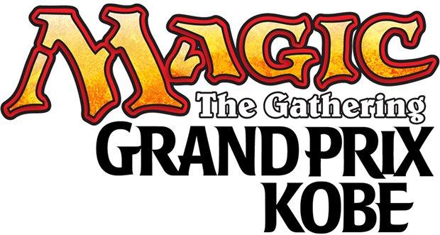 「マジック:ザ・ギャザリング」グランプリ神戸の激戦をニコニコで生放送