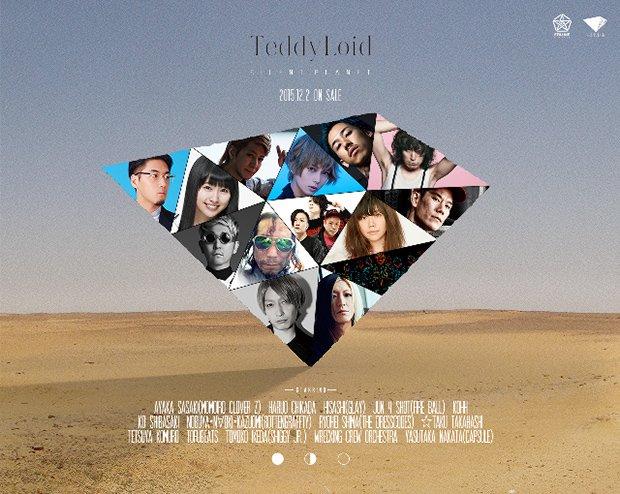 TeddyLoid新アルバム『SILENT PLANET』にGLAYのHISASHIやももクロあーりん参加