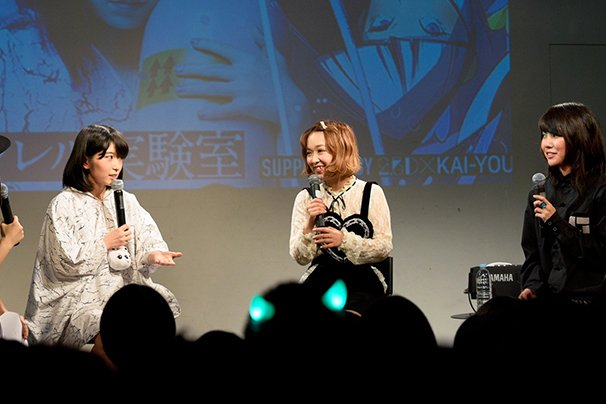 酸欠少女さユり 夜明けのパラレル実験室2/左から酸欠少女さユり、平松可奈子、ハヅキ
