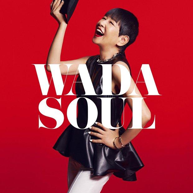 和田アキ子、2ショット写メ会を開催「初めてだからドキドキ」