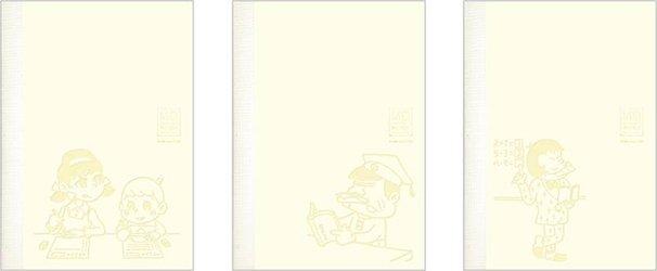 オリジナルノート表紙ビジュアル