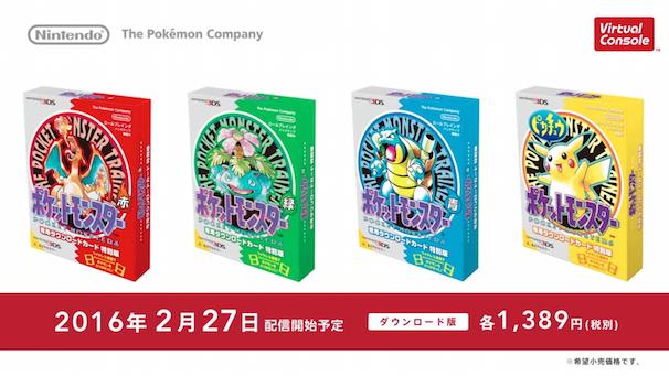 「Nintendo Direct 2015.11.13 プレゼンテーション映像」スクリーンショット 4