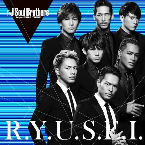 「R.Y.U.S.E.I」