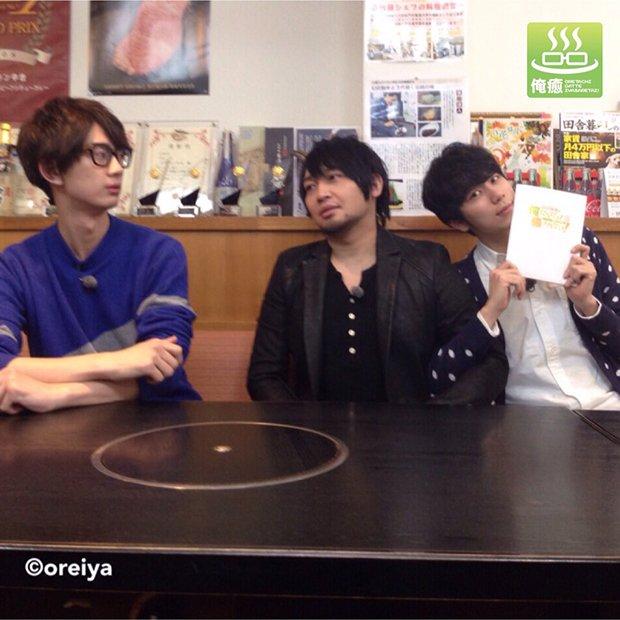 人気声優の冠番組「江口拓也の俺たちだって癒されたい!」TOKYO MXでテレビ放送決定