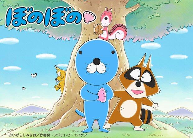 『ぼのぼの』新TVアニメが20年ぶりにスタート! 連載30周年記念
