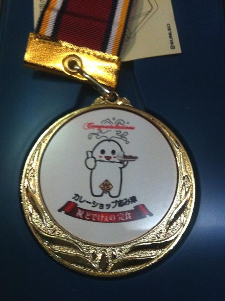 完食すると特製メダルが贈呈される