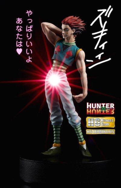 「ハンター」ヒソカの股間が光るフィギュア爆誕 やっぱりいいよ♥