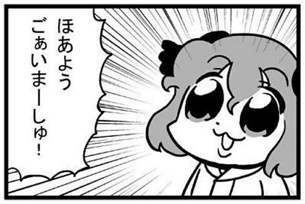 「コミックマーケット89」同人ブースまとめ2
