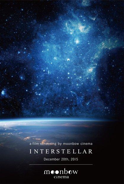 移動式映画館で『インターステラー』を上映 2014年大絶賛のSF人間ドラマ