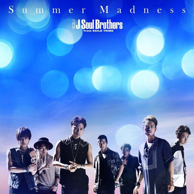 三代目 J Soul Brothersが2015年、受賞しまくり! 「R.Y.U.S.E.I」と「Summer Madness」が凄まじい