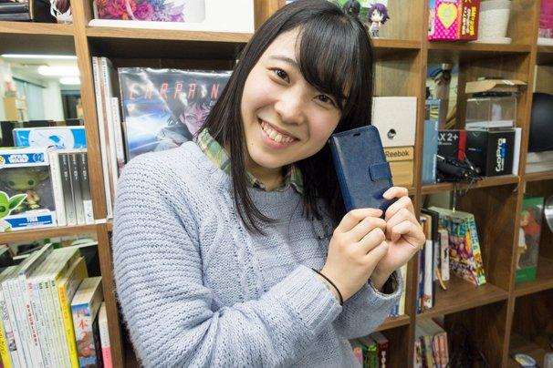 スマートフォン手帳型ケース