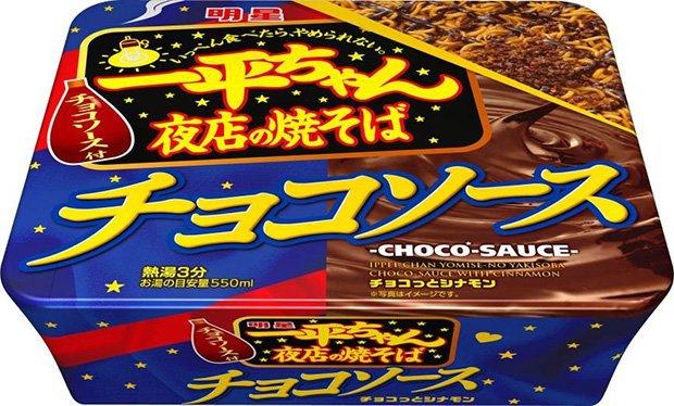 焼きそば「一平ちゃん」にチョコソース味 甘じょっぱい奇跡のコラボ