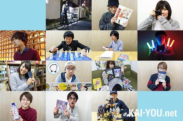 2015年のKAI-YOUを彩ったモノを一挙紹介「これでポップになった!」
