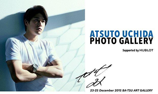 サッカー界の雄 シャルケ内田篤人の写真展 カレンダー未公開カットも