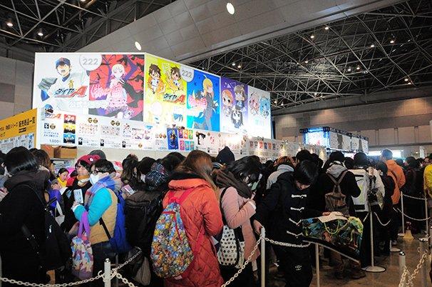 「コミックマーケット89」6