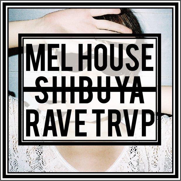 mel houseがフリーEPを発表 リリパに電波少女、Stereo Tokyoら