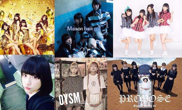 2015年を彩ったアイドル楽曲の名曲30選 現場ヲタも在宅派も必聴!