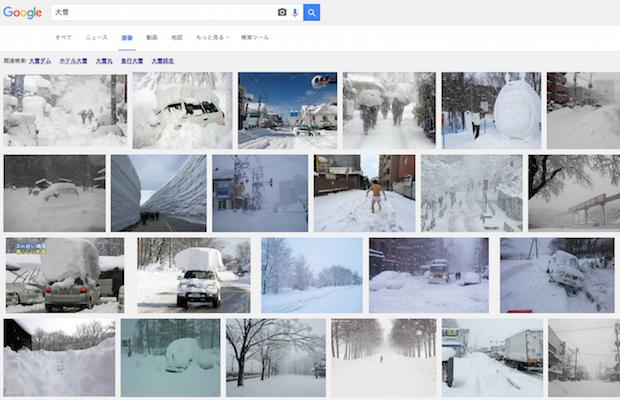 大雪が起こした騒動や珍事ツイートまとめ! 首都圏では交通機関が麻痺