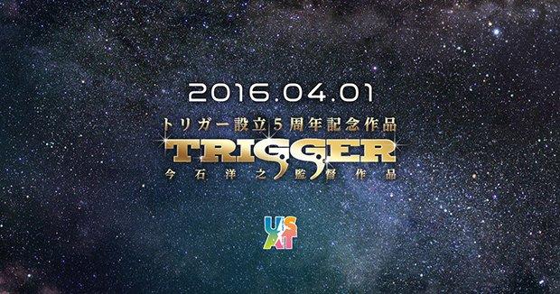TRIGGERの5周年記念ショートアニメ 監督は『キルラキル』今石洋之