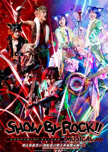 『SHOW BY ROCK!! MUSICAL~唱え家畜共ッ!深紅色の堕天革命黙示録ッ!!~』