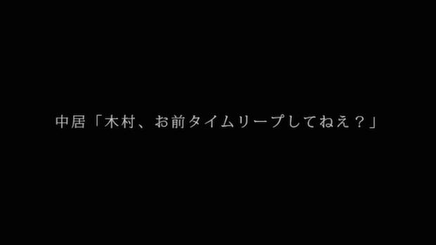 ネットを湧かせる「SMAP木村拓哉タイムリープ説」ついに実写化!?