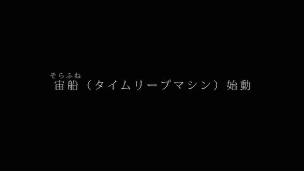 「木村拓哉タイムリープ説」実写版ついに完結 TOKIO「宙船始動!」