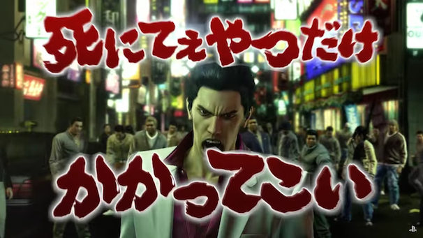"""特別映像「"""" PS4 タイトルZOKUZOKU 2016"""" feat. tofubeats」スクリーンショット 4"""