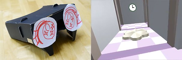 VRゲーム『アニュビスの仮面』ハコスコとスマホアプリ