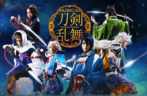 「刀剣乱舞」の刀剣男士がNHK「MUSIC JAPAN」でTV初出演 審神者熱狂
