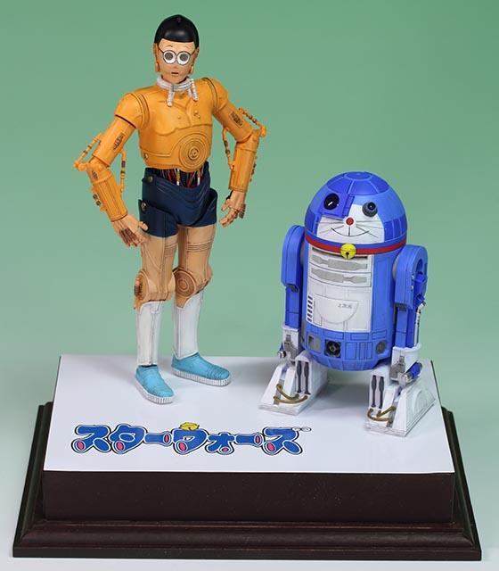 「スター・ウォーズ」C-3POとR2のプラモが匠の技で『ドラえもん』風に!