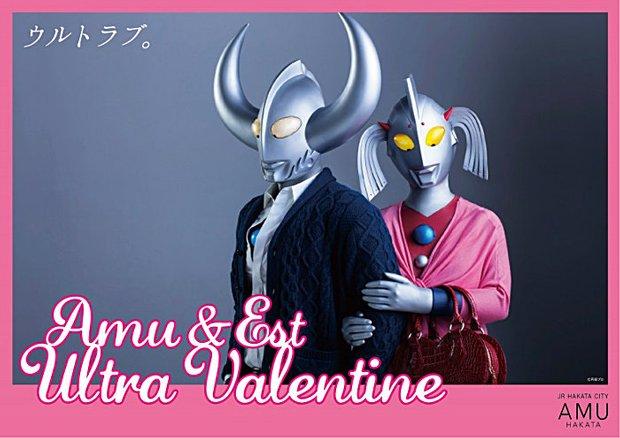 アミュプラザ博多バレンタイン広告