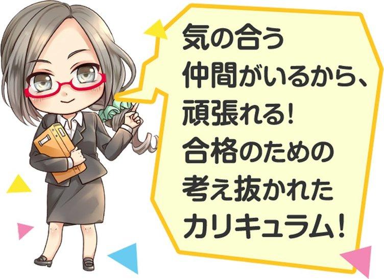 オタク公務員を生み出す!? 東京アニメ・声優専門学校の新学科とは?