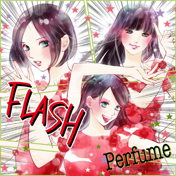 『ちはやふる』末次由紀がPerfume描く! 新曲「FLASH」が漫画だったら