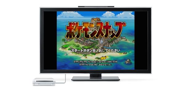 『ポケモンスナップ』   Wii U   任天堂より 2